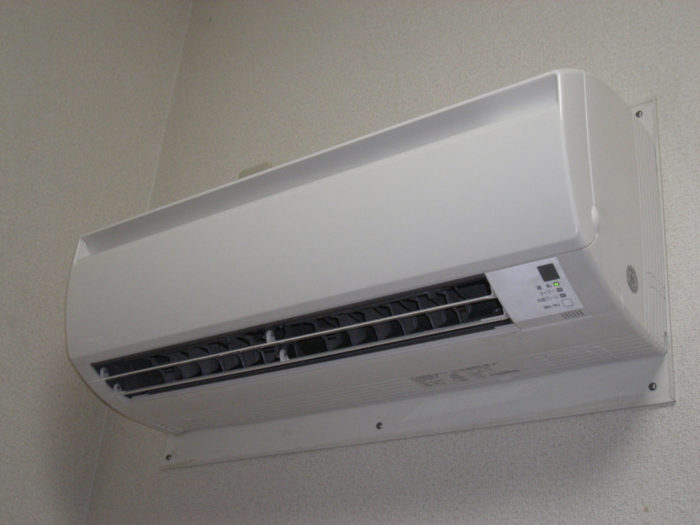 air conditioner in a home improvements that will increase your home's value